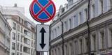 Паркування автомобілів у центрі Києва можуть заборонити