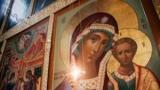 Величання, Кондак і Тропар Казанської Ікони Божої Матері: опис текстів