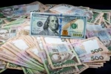 Курс валют на 15 червня: гривню послабили