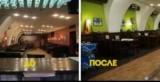 Спорт-бари Казані напередодні футбольного чемпіонату світу 2018