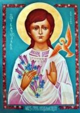 Святий отрок В'ячеслав Крашенинников
