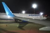 Російський лоукостер змусить постояти під час рейсу