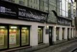 Царство Мельпомени: театр