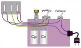 Схема реверсу з описом підключення