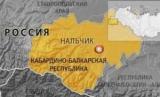 Де знаходиться Кабардино-Балкарія? Регіони Росії