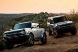 Прием заказов на Ford Bronco 2022 модельного года откроется 13 октября